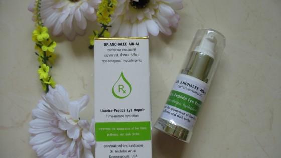 Licorice-Peptide Eye Repair ลดริ้วรอย อาการบวมน้ำ และรอยคล้ำใต้ดวงตา